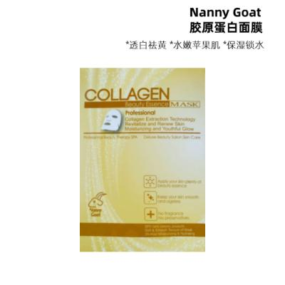 【买二送二】Nanny Goat Collagen Mask...